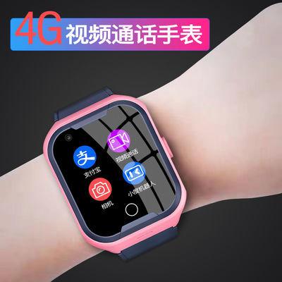 4G全网通视频通话小天才儿童电话手表带学生防水女孩z6第6代8代