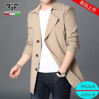 乔奇阿玛尼新款男士外套风衣男中长款商务薄款夹克休闲修身男装潮