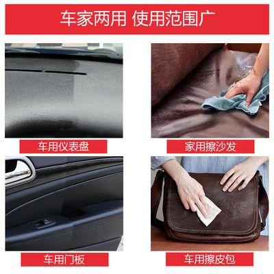汽车表板蜡仪表盘蜡内饰蜡塑料件翻新上光真皮保养蜡液体蜡车用品