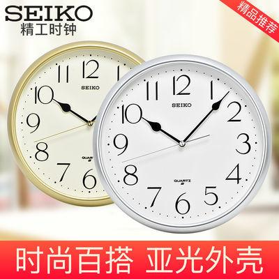 SEIKO日本精工11英寸钟表客厅卧室百搭石英钟时尚简约圆形挂钟