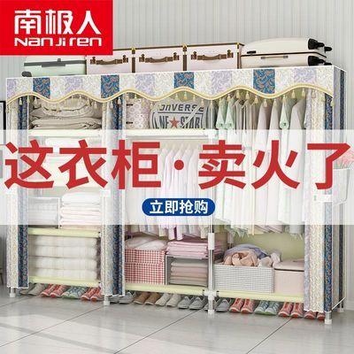 【南极人】简易衣柜钢管加粗加厚加固布衣橱衣柜收纳架柜子非实木