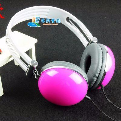 头戴式重低音手机电脑立体声耳机耳麦台式机笔记本游戏音乐通用
