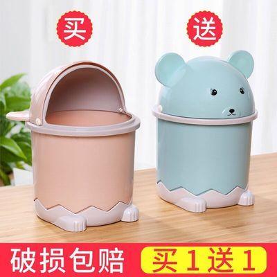桌面垃圾桶迷你可爱杂物桶有盖创意茶几桌上懒人女小号家用垃圾筒
