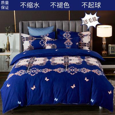 100%加厚纯磨毛被子四件套床单被套三件套床品被罩4件套床上用品
