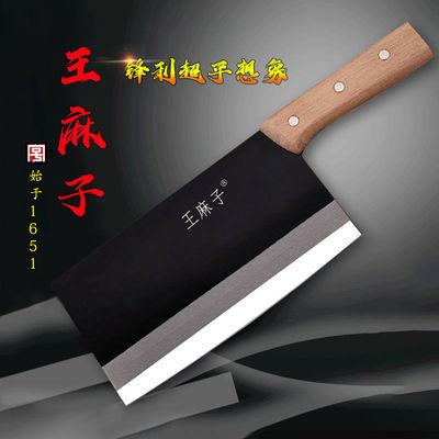王麻子正品菜刀家用老式铁刀厨师专用切片刀锋利厨房切肉切菜刀具