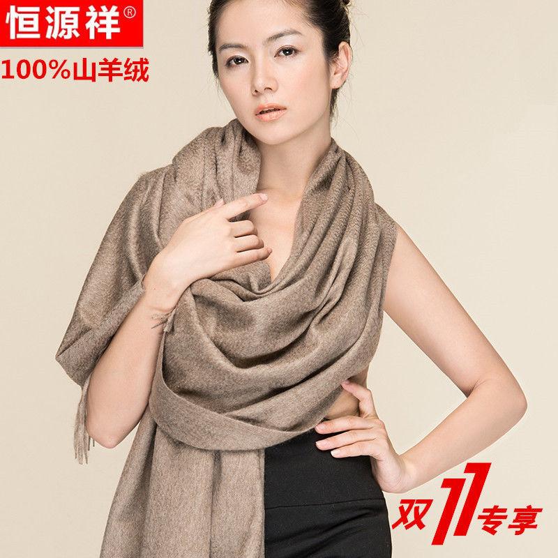 恒源祥女士羊绒披肩围巾两用100羊绒纯色大围巾红色本命年大披肩