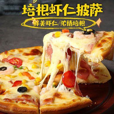 培根虾仁披萨 半成品速食食品 加热即食速冻零食 披萨饼网红小吃【3月15日发完】
