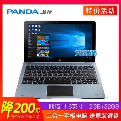 熊猫windows10智能超薄平板电脑二合一办公炒股学生学习12寸新款