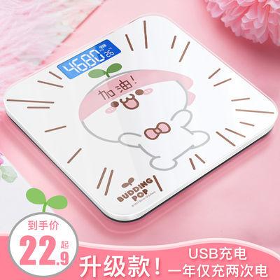 可选USB充电电子称精准体重秤家用健康称人体秤成人减肥称重计器