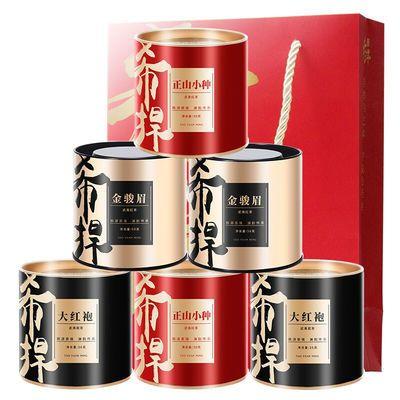希捍 金骏眉红茶 武夷山正山小种茶叶大红袍清香型茶叶礼盒