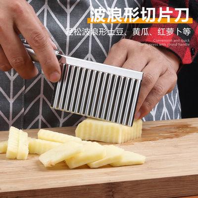 不锈钢波浪薯条刀番茄土豆青瓜萝卜切刀糕点薯片切刀,免费领取2元拼多多优惠券