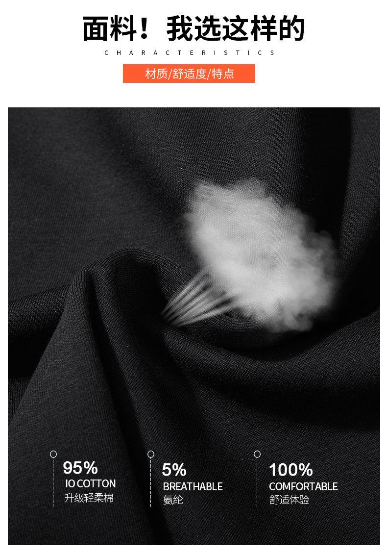 富.贵鸟春秋冬季纯棉运动裤男士加绒加厚休闲裤大码宽松直筒长裤子