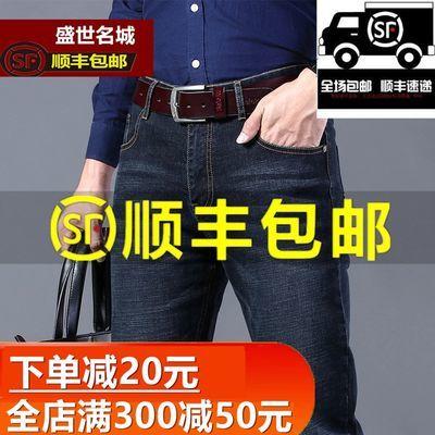 【顺丰包邮】加绒加厚牛仔裤男直筒宽松弹力中年男士高腰商务裤子
