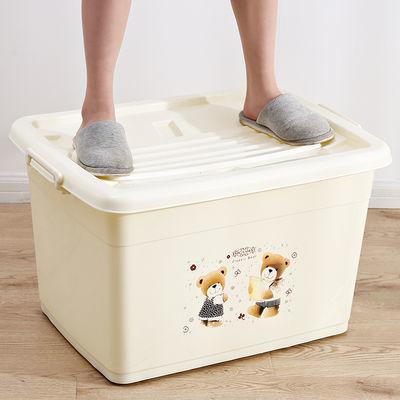 (20L-250L)特大号塑料收纳箱衣服被子整理箱收纳盒有盖箱储物箱子