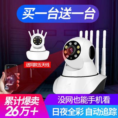 无线监控器家用手机远程夜视室内外高清wifi网络监控摄像头一体机