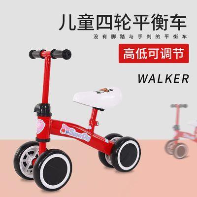 儿童四轮滑行车平衡车无脚踏婴幼儿学步车男女宝宝溜溜车1-3周岁