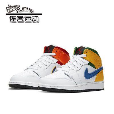 Air Jordan 1 Mid AJ1 糖果鸳鸯 中帮篮球鞋 554725-128