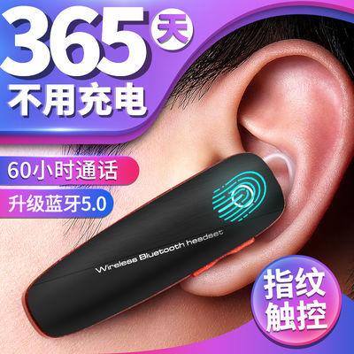 蓝牙耳机通用华为oppo苹果vivo小米超长待机无线双耳迷你指纹触控