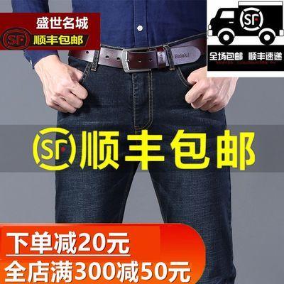 【顺丰包邮】秋冬季男士牛仔裤高弹力宽松直筒冬季加绒男装大码裤