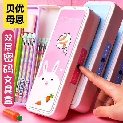 密码文具盒抖音同款小学男女生款大容量塑料多功能锁笔盒铅笔盒