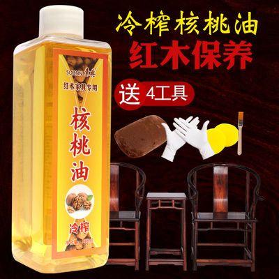 核桃油文玩保养油专用实木红木家具护理宝防裂手串木质地板精油蜡