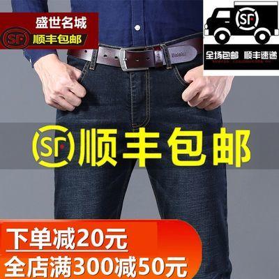 【顺丰包邮】商务牛仔裤弹力男士修身直筒长裤商务宽松青年男裤子