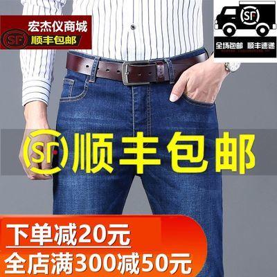 【顺丰包邮】牛仔裤冬季加绒加厚商务男士直筒宽松弹力青年男裤子