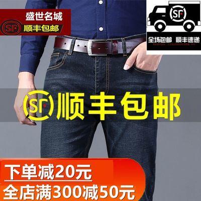 【顺丰包邮】秋冬加绒加厚男士牛仔裤高弹力宽松直筒男装大码商务