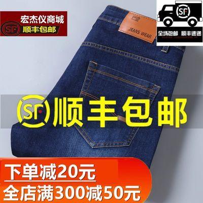 【顺丰包邮】弹力加绒加厚男士牛仔裤休闲宽松直筒裤子男裤秋冬款