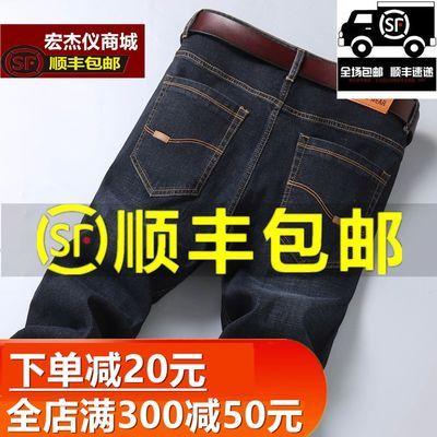 【顺丰包邮】冬季商务男士牛仔裤男直筒弹力休闲秋冬加绒加厚裤子