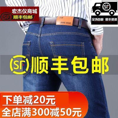【顺丰包邮】秋冬装高弹力牛仔裤男士加绒加厚直筒宽松弹力大码裤