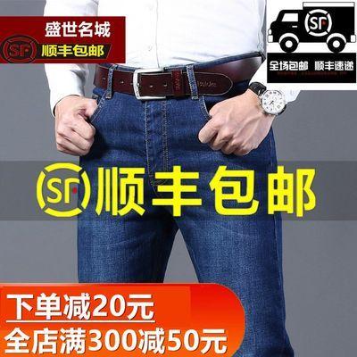 【顺丰包邮】秋冬款商务男士高弹力牛仔裤男直筒宽松加绒加厚大码