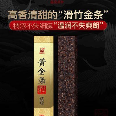 蕴品茶叶 2018年头春《黄金条-滑竹梁子》纯料普洱茶熟茶砖茶333g