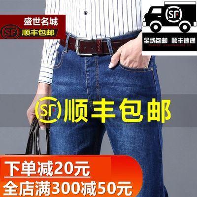 【顺丰包邮】加绒款男士牛仔裤弹力宽松直筒黑色裤子男装大码商务
