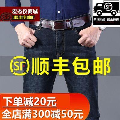 【顺丰包邮】秋冬加绒加厚男士牛仔裤男宽松弹力休闲修身直筒大码