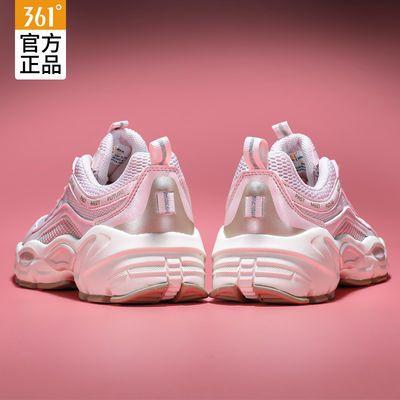 361运动鞋女专业跑步鞋军训春季旅游鞋女最新款正品跑鞋老爹鞋女