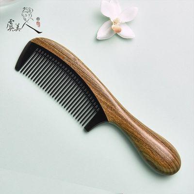 虞美人绿檀木梳家用正品檀香木梳子可爱学生天然牛角梳情人节礼物