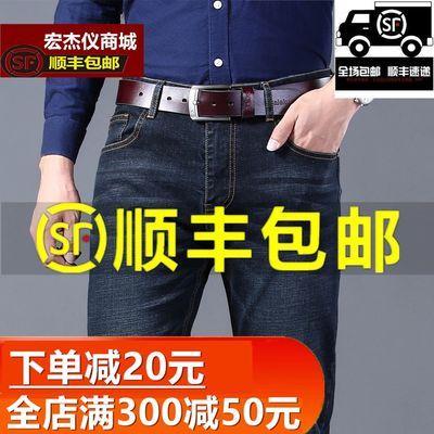 【顺丰包邮】秋冬牛仔裤男商务休闲宽松直筒弹力冬季加绒加厚裤子