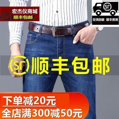 【顺丰包邮】冬天加绒男士牛仔裤弹力宽松直筒男式商务加绒男裤子