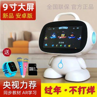 正品智能学习机器人早教对话陪伴视频英语阿尔法蛋小度在家升级版