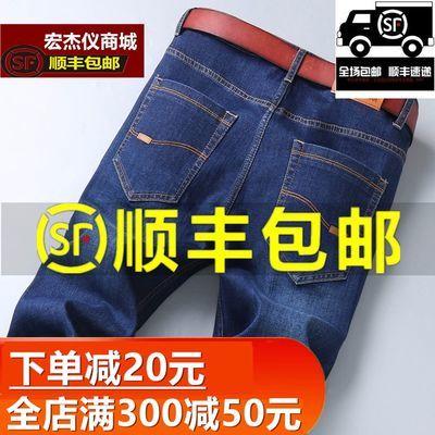 【顺丰包邮】加绒款男士牛仔裤直筒裤子男秋冬款加绒加厚宽松裤子