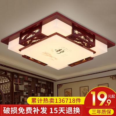 中式客厅灯LED吸顶灯正方形卧室灯中国风实木房间灯饰仿羊皮灯具