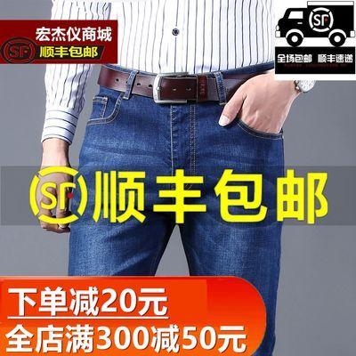 【顺丰包邮】秋冬季弹力加绒加厚男士牛仔裤宽松直筒裤子男裤长裤