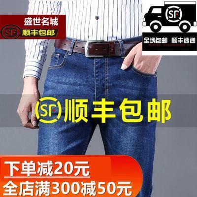 【顺丰包邮】加绒加厚高弹力牛仔裤男直筒青年休闲裤男宽松大码男