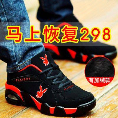 男鞋冬季新款运动鞋男士气垫鞋防滑透气跑步鞋飞织加厚休闲篮球鞋