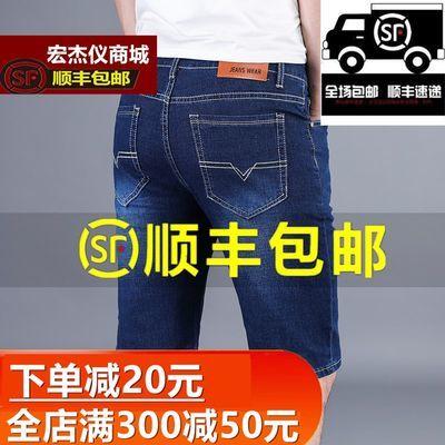 【顺丰包邮】牛仔短裤男夏季薄款商务直筒宽松马裤5分裤男士牛裤
