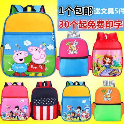 厂家定做批发幼儿园书包印字3-5-7岁儿童大中小班培训班定制LOGO