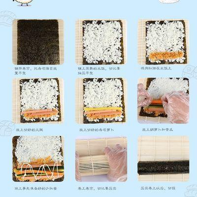 20件豪华装 A级 做寿司工具套装 海苔醋紫菜包饭食材寿司材料全套