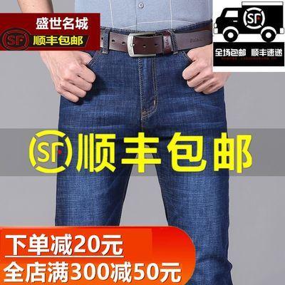 【顺丰包邮】秋冬加绒加厚牛仔裤男士修身休闲宽松直筒黑色裤子男