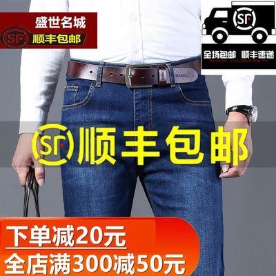 【顺丰包邮】牛仔裤男宽松直筒弹力休闲大码男式长裤秋冬加绒加厚
